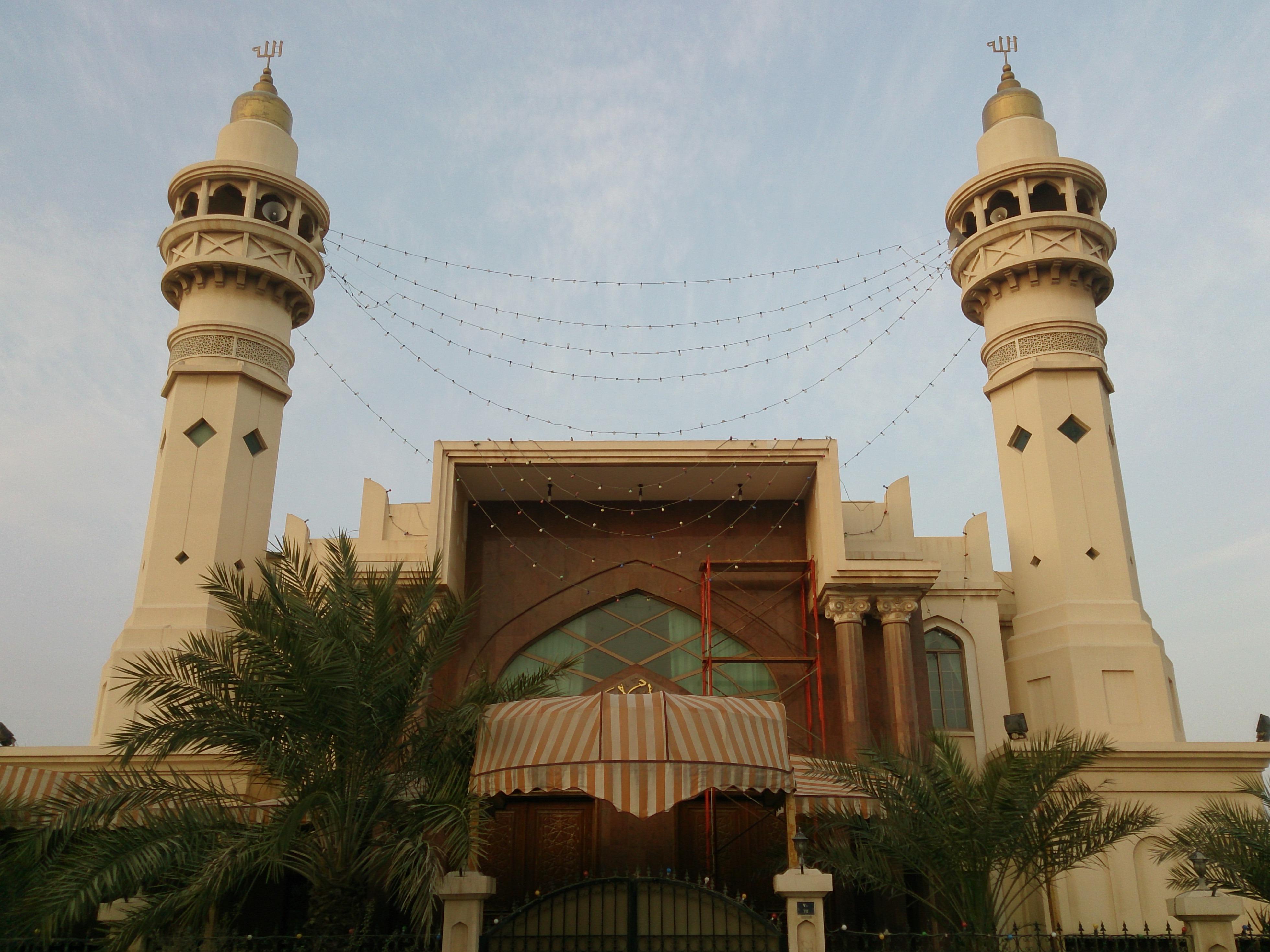 حوزة الإمام أمير المؤمنين (ع) الدينية